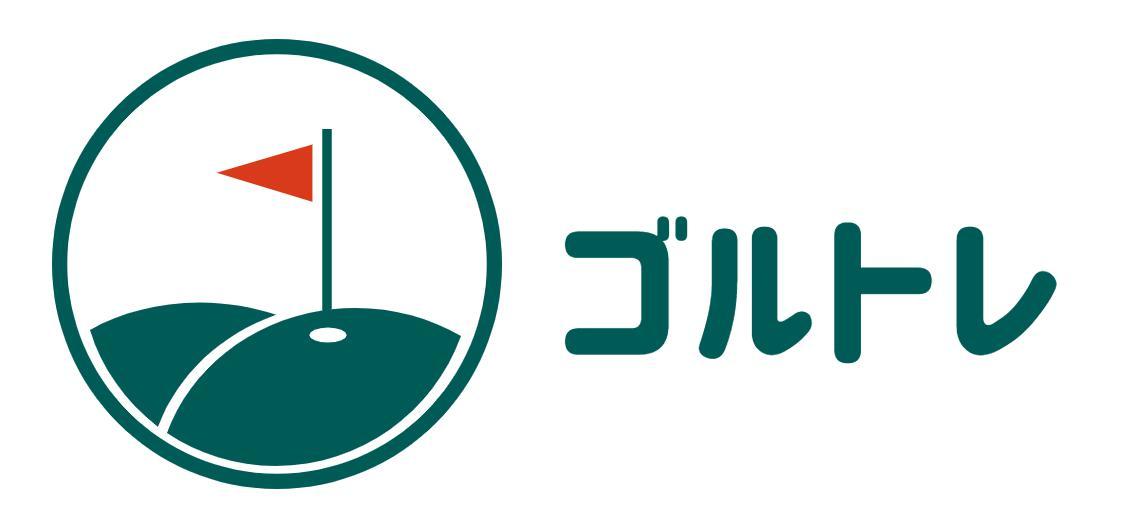 ゴルトレ|厳選されたゴルフ練習・トレーニングアイテムの通販サイト|